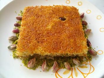 online pastane Essiz lezzette 1 kilo kadayif  İsparta online çiçek gönderme sipariş
